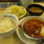 松屋 - 「うまトマハンバーグ定食」です。