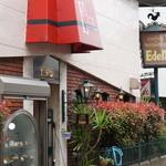 Eden - 店全景