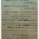 19183704 - その他のlunchメニュー☆*