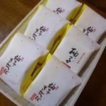 フジセイカ - 2013.06 ゆず風味の金つばのよう。
