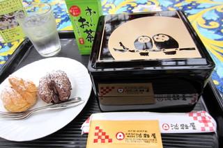 アルパカフェ - ふくろう弁当¥1000
