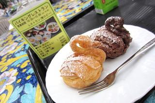 アルパカフェ - スワンのシュークリーム¥300