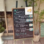 kafeo-tsu- -