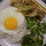 欧風屋 - 豚肉とキャベツのコチュジャン炒 め 550円