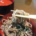 五条 - そばの麺