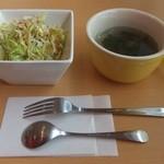ハノハノ - サラダ&スープ。