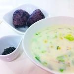 大喜 - 中華街は中華料理だけじゃないψ(`∇´)ψ ずっと気になってた食べるスープのお店へ初訪問♥
