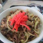 山菜料理のグランマ -