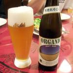 サンサール - オーガニックビール(750円)