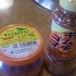 肉料理大月 - ヤンニョンジョンとごまキムチ