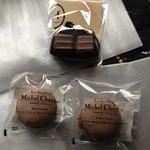 19205556 - チョコとマカロン