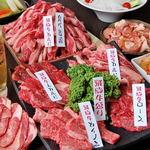 焼肉問屋 飛騨牛専門店 炭火焼肉ジン - 料理写真: