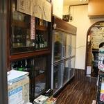 松屋酒店 -