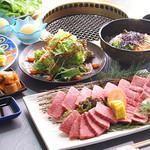 こだわりの最高級神戸ビーフ焼肉をお楽しみください。