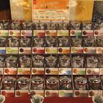 大地の贈り物 - お茶ビュッフェ。圧巻の品ぞろえ!