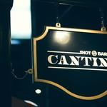 カンティーナ - 看板