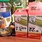 けむり - 吉本興業が作ったお菓子、(この店では非売品)