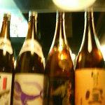 1921065 - お酒☆