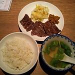 炭焼牛たん東山  - お昼の牛たん定食