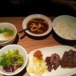 炭焼牛たん東山  - 東山定食