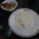 登龍門 - 料理写真:登竜門@中華ランチ 900円_01