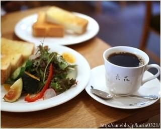 喫茶 六花