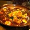 中国料理 福星楼 - 料理写真:麻婆豆腐 580円