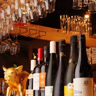 お好きなワインを好きなだけ楽しんでください