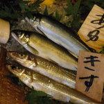 雑魚や - あゆがありました。さっそく塩焼きしてもらいました。