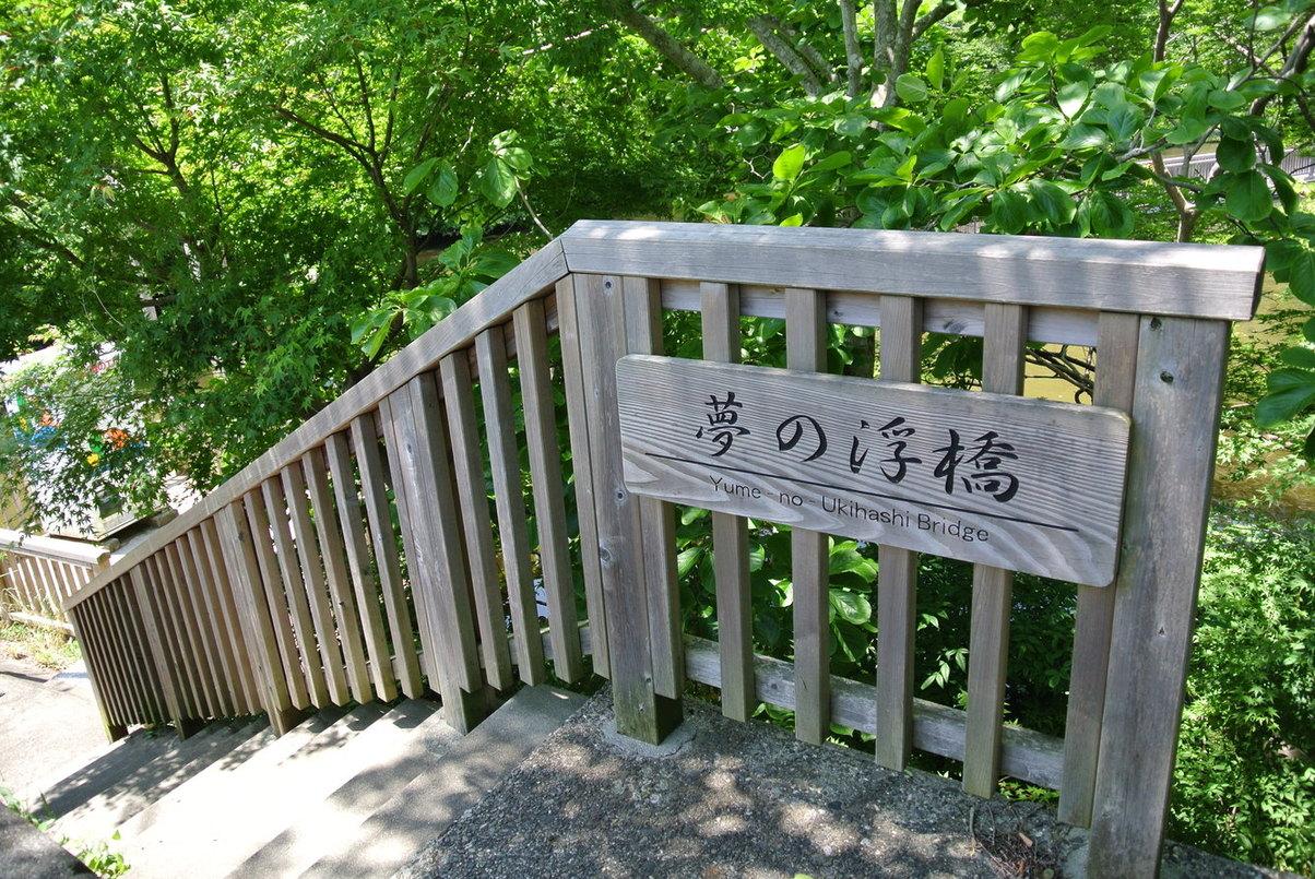 乃木そば神谷 name=