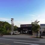 四季ごよみ - 2013年04月訪問時撮影