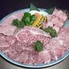 """はんがん - 料理写真:豪華な""""極上大皿""""。美味しいお肉を心行くまで!!"""