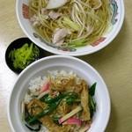 すゑひろ - 中華そば350円・きつね丼400円
