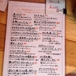 富士屋本店 ダイニングバー - 2013年5月