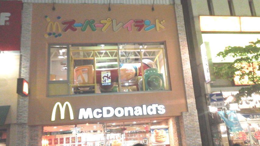 マクドナルド 川口店