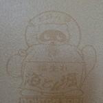道とん堀 - 壁