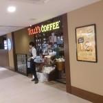 タリーズコーヒー - 水出しコーヒーの試飲をしています。