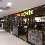 タリーズコーヒー - 別角度