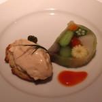 ル・ヴァンキャトル - アミューズ (野菜のゼリー寄せ と スモークサーモンのリエット)