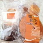 ヴォワザン - 焼き菓子の詰め合わせ