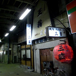 三吉 - 外観