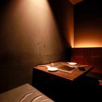 TEPPAN DINING KO-KO-RO - ≪自慢のプライベートシート≫女子同士やカップルに2人個室