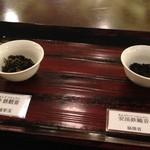 19239900 - 本日のお茶  220円