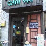 1924049 - CHAI YAI