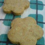 お菓子のポレポレ - きなこのクッキー 1枚20円