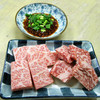 焼肉のあじまる - 料理写真:バラ1人前 上・バラの混在。適度な脂身とバランスが絶妙☆ 980円