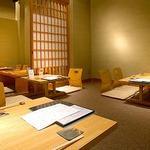 京都豆八 - 創作料理と落ち着いた町家ならではの雰囲気でごゆるりと。