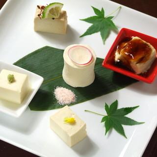 新しい京都の豆腐料理を