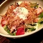 とりひめ - パリパリポテトのシーザーサラダ
