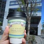 カンダコーヒー - 2013年4月 カップのカバーが新しくなりました
